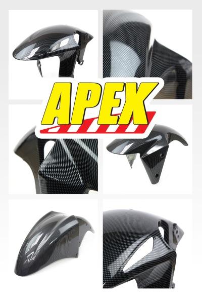 Apex Mudguards
